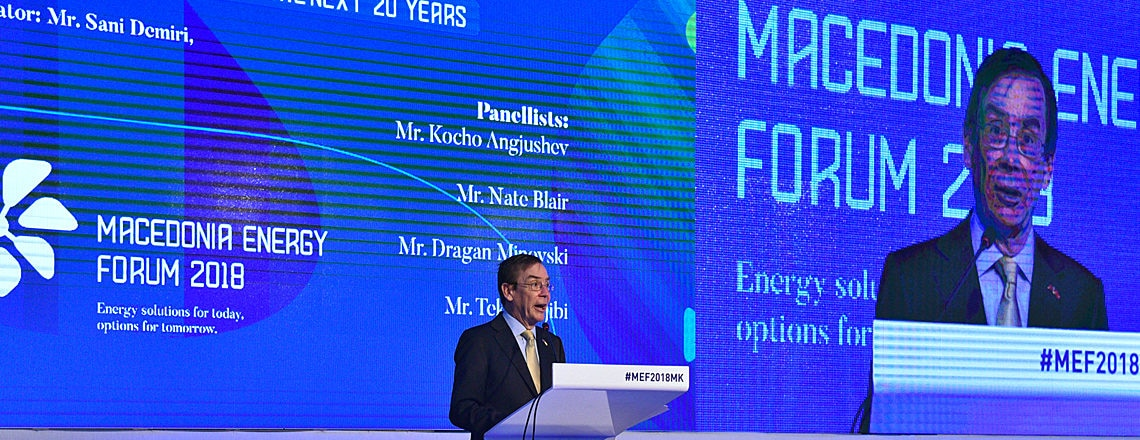 Macedonia Energy Forum 2018