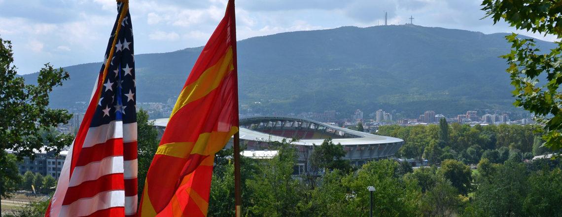 Ditës së Pavarsisë së Maqedonisë