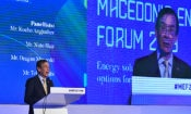 Macedonia Energy Forum 2018, June 7, 2018