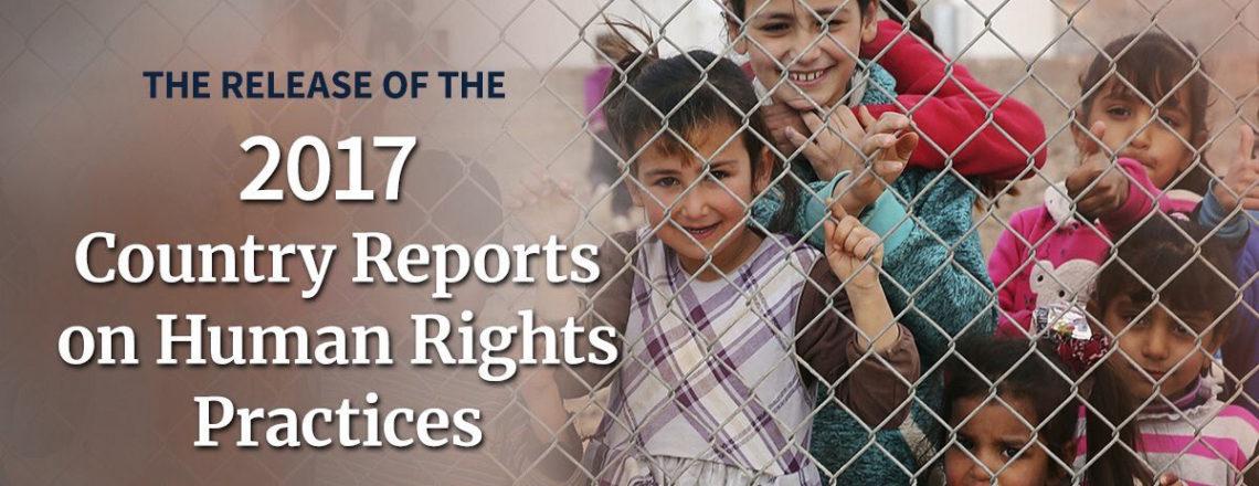 Raportet për të drejtat e njeriut për 2017